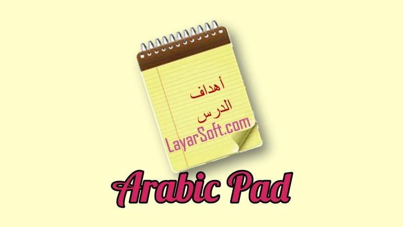 Arabic Pad Full Terbaru