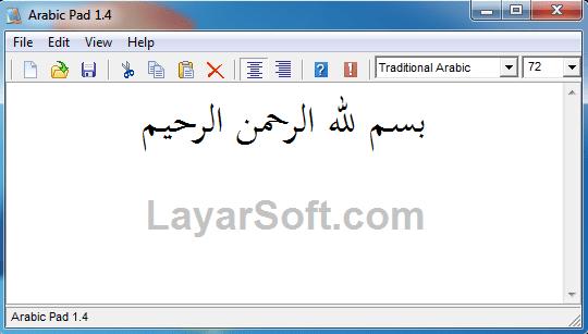 Cara Membuat Tulisan Arab Via Arabic Pad