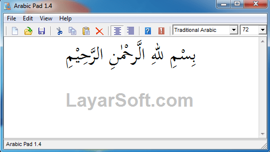 Cara Menulis huruf Arab Via Arabic Pad